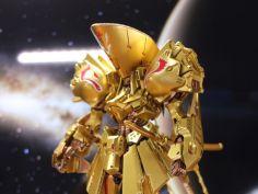 FSS. KOG (Knight of gold)