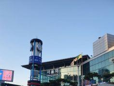 서울에서 광안리까지 도보여행기.JPG
