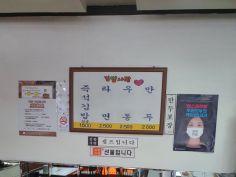점심은 김밥과 라면